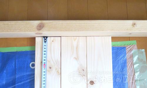 木材の端をそろえる