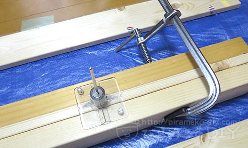 ワンバイ材の側面に穴あけする時の固定方法