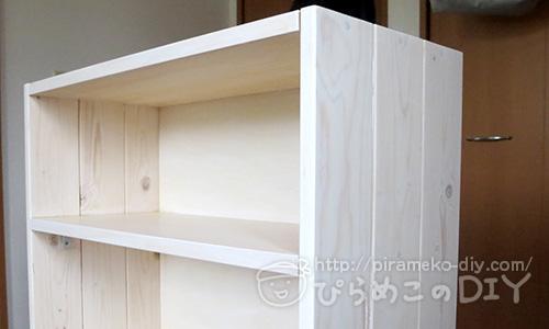 bookshelf_84