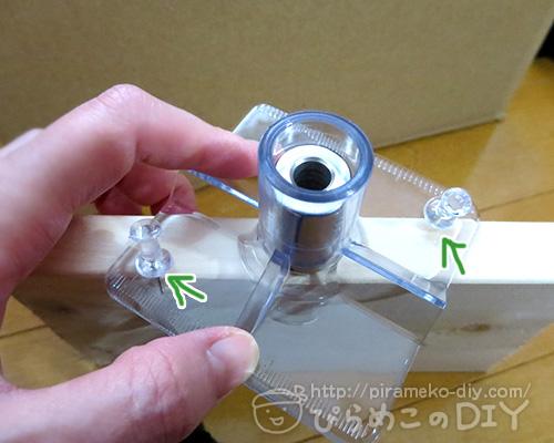 穴あけドリルガイドキットの小さい穴の使い方
