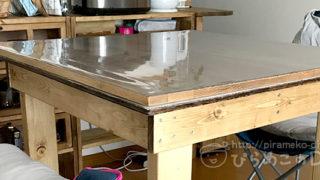 正方形のダイニングテーブル